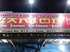 Rumah Makan Canton