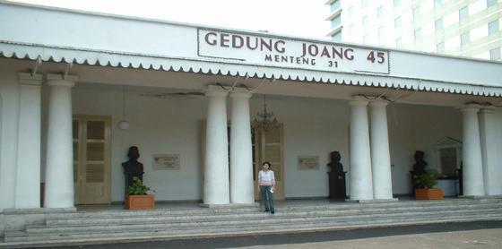 Gedung Joang 45 (foto: Wikipedia)