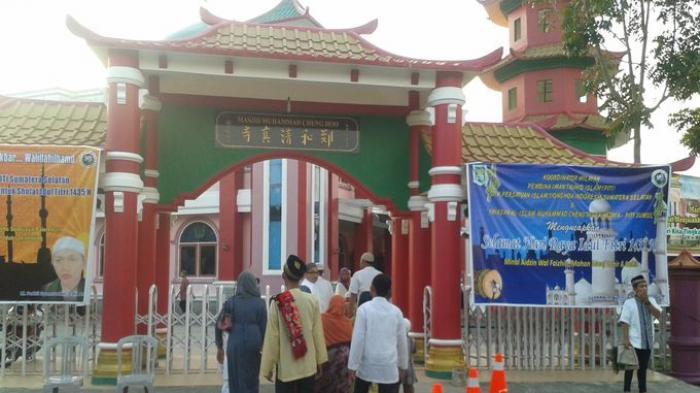 Masjid Cheng Ho Sriwijaya